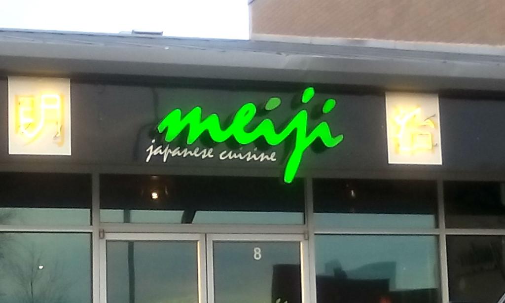 SoFab-Meiji