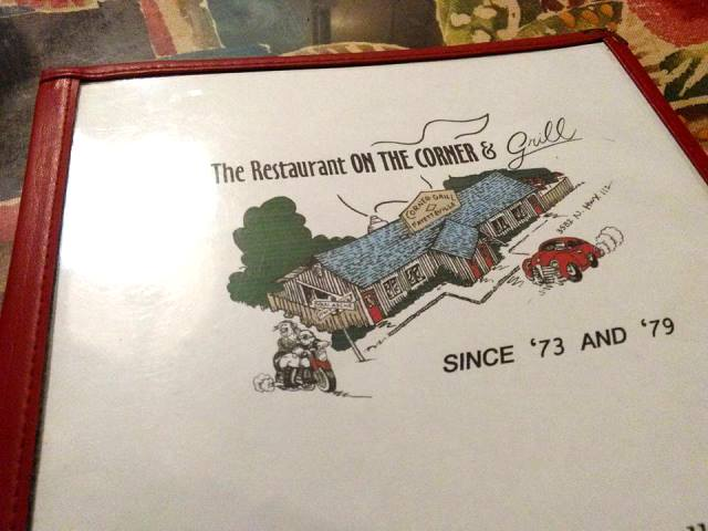 ROTC menu